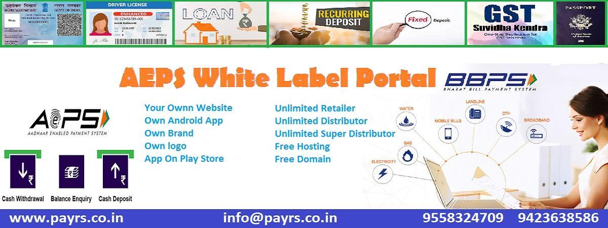 AEPS White Label