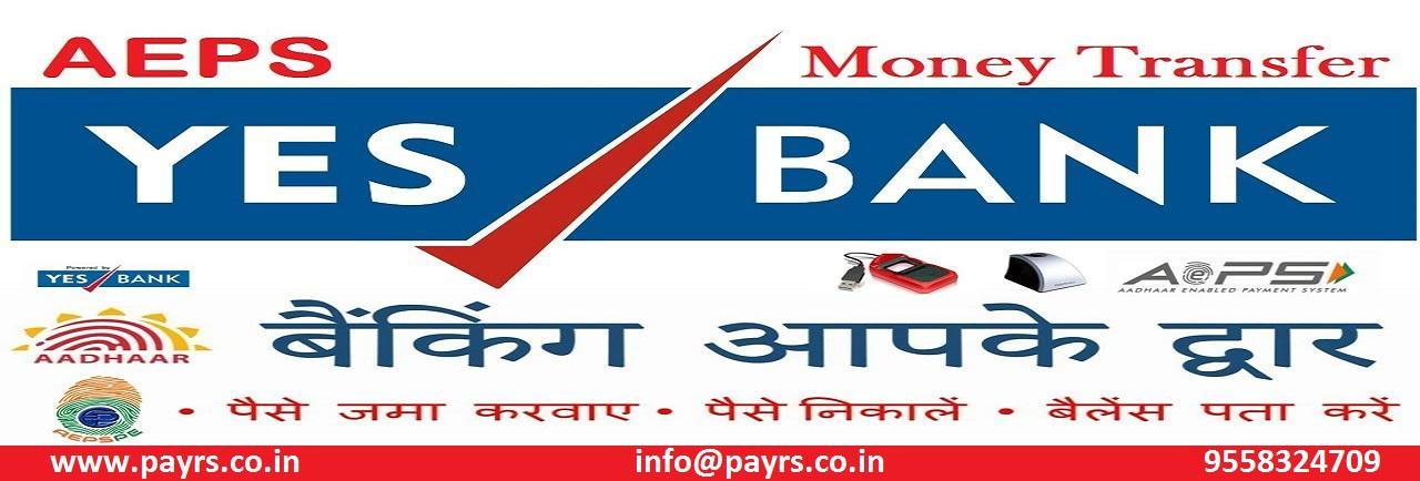 Yes Bank AEPS